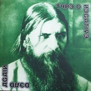 Type O Negative - Dead Again - color vinyl - 2 LP
